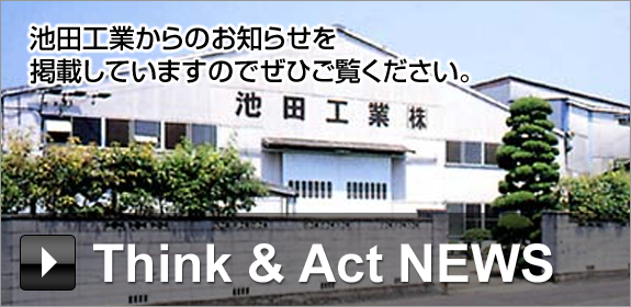 Think & Act NEWS
